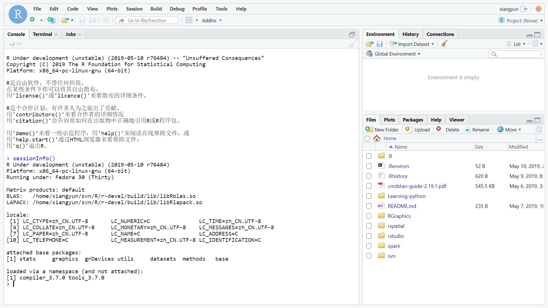 login-rstudio-server
